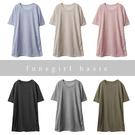 短袖T恤 極簡素面混色棉圓領棉質舒適寬版上衣-6色~funsgirl芳子時尚