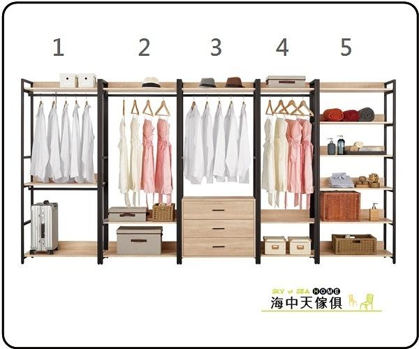 {{ 海中天休閒傢俱廣場 }} G-23 摩登時尚 衣櫥系列 097-2 艾麗斯2.6尺單吊衣櫥(圖2)