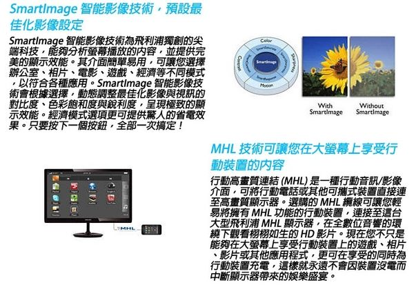PHILIPS 43型4K廣視角螢幕( BDM4350UC ) 贈7-11 $500元禮卷