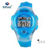 (交換禮物)兒童手錶男孩女孩電子錶生活防水學生數字式運動手錶夜光男童女童
