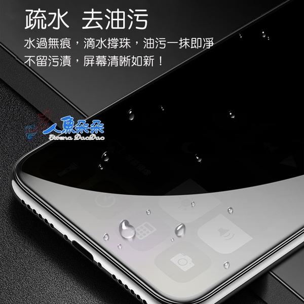 iPhone11 iPhone12 防窺膜 全屏隱私 防指紋鋼化膜保護貼 玻璃膜 鏡面 台灣出貨 現貨 米荻創意精品館