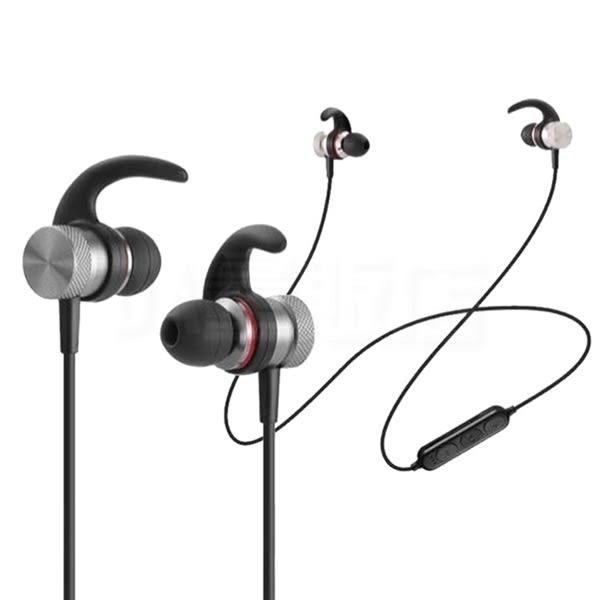 磁吸藍芽耳機 運動無線耳機 HANG W8A 重低音 立體聲 防水防汗 金屬磁吸 可插卡 TF卡 NCC認證