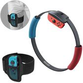 IDEA 現貨 健身環 配件 腿帶 遊戲 Ring Con Switch 運動 健身環配件 環套 止滑套 手把套