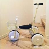 日本兒童三輪車腳踏車小孩自行車簡約無印寶寶推桿手推童車1-3歲 露露日記