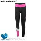 AROPEC 1.5mm 防寒褲(女) 保暖褲 潛水長褲 潛水 深潛 浮潛 台灣品牌