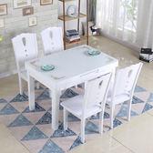 桌椅 餐桌椅組合簡約現代實木長方形小戶型伸縮折疊鋼化玻璃電磁爐餐桌【美物居家館】