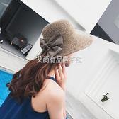 太陽帽女沙灘遮陽帽甜美可愛海邊大草帽檐女士出游英倫防曬帽子夏「艾尚居家館」