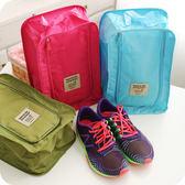 ◄ 生活家精品 ►【S02】旅行鞋袋 鞋盒 收納袋 收納箱 家居 韓版 旅行收納組 防水 鞋子