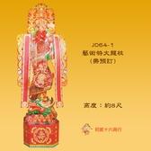 【慶典祭祀/敬神祝壽】藝術特大龍柱(8尺)