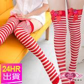 大腿襪 紅/粉 草莓蝴蝶結條紋膝上襪 角色服PARTY 尾牙 表演服 萬聖節 耶誕節 天使甜心Angel Honey