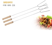 燒烤叉(5支裝)燒烤爐配件燒烤