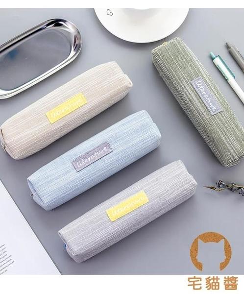 筆袋簡約小清新帆布筆袋文具盒女生容量鉛筆袋【宅貓醬】