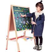 兒童畫板雙面磁性小黑板支架式家用寶寶畫畫涂鴉寫字板畫架可升降