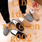 豆豆鞋男老北京布鞋夏季一腳蹬懶人鞋低幫透氣休閒單鞋【橘社小鎮】