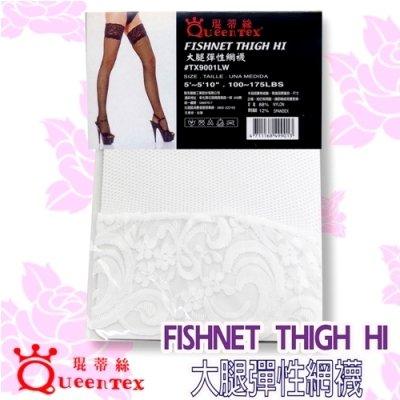 琨蒂絲 TX9001-L 雷絲長網襪(白.黑.紅.膚色任選一色)