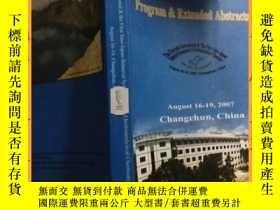 二手書博民逛書店英文書罕見the eleventh internation& the first sino-japan bilat