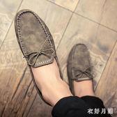 2019新款男士英倫韓版休閒社會精神小伙懶人豆豆鞋 QW3900【衣好月圓】