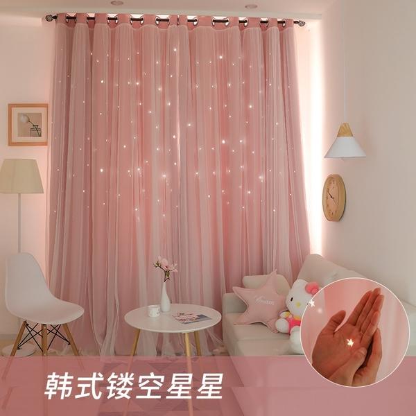 可定制 可改高度 窗簾 遮光窗簾公主風簡約現代韓式镂空星星臥室飄窗紗網紅成品 一片式掛鉤款