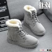 新款時尚百搭雪地靴秋冬季加絨加厚棉鞋短靴女鞋馬丁靴女靴子 沸點奇跡2-11