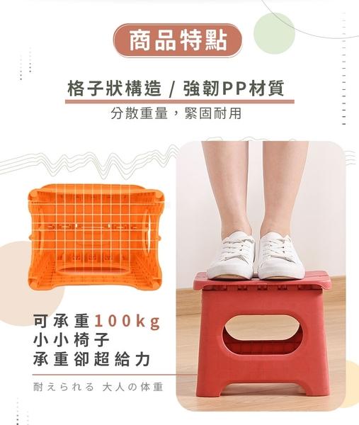 現貨!日式摺疊凳-大款 摺疊椅 小板凳 椅凳 矮凳 板凳 折疊椅子 折疊凳 露營椅 塑料椅 #捕夢網