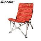 丹大戶外【KAZMI】民族風樂活椅 紅 人體工學/耐重80kg/附收納袋/涼爽折合椅/樹下乘涼椅 K3T3C024RD