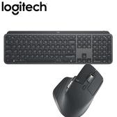【MX組合】 羅技 MX Keys智能鍵盤+MX Master 3 無線藍牙滑鼠
