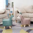 小凳子 科技布藝實木小凳子時尚家用創意小板凳客廳茶幾陽臺兒童成人簡約