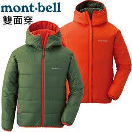 丹大戶外 日本【mont-bell】男款雙面人化纖保暖纖維外套 超輕量/耐潮 1101409 卡綠/橙橘