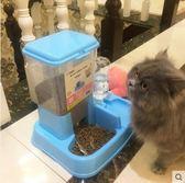 貓碗狗碗自動餵食器貓咪用品雙碗狗狗自動飲水器寵物用品貓狗食盆 Igo 貝芙莉女鞋