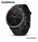 【GARMIN】 手錶 VIVO Active3 尊爵黑 GPS 智慧腕錶 (台灣公司貨)