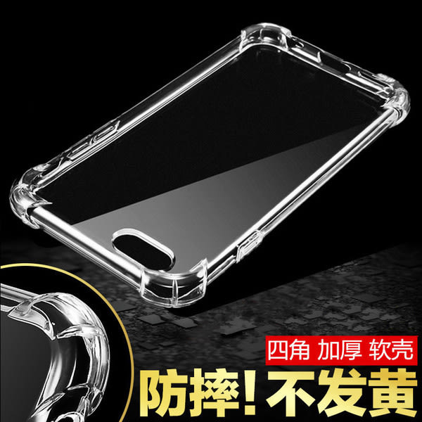 四角氣囊空壓殼 小米 紅米Note4(4X)/紅米Note3手機套 手機殼 保護殼防撞