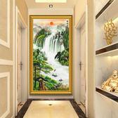 入戶玄關裝飾畫風水寓意山水畫風水靠山招財客廳掛畫迎客鬆壁畫·享家生活館IGO