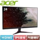 Acer宏碁 VG240Y 24型 IP...