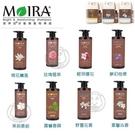 【培菓平價寵物網】莫伊拉SPA等級草本植物寵物洗洗毛精500ml (可超取)