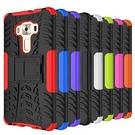 King*Shop~華碩zenfone3Deluxe ZS570KL 5.7寸炫紋手機殼 防摔帶支架保護套