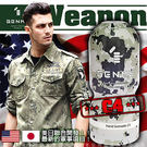 情趣用品 飛機杯 日本GENMU 迷彩真妙杯 C4塑料炸藥GCU01010 美日共同開發 WEAPON 重裝武器系列