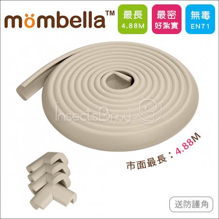 ✿蟲寶寶✿【Mombella】最長 最密 無毒 防撞保護膠條 4.88m 送防護角 灰色