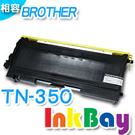 BROTHER TN-350 / TN350 全新相容碳粉匣【適用】FAX-2820/2920/MFC-7220/7225N/MFC-7420/7820N/HL-2040/2070N