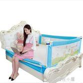 嬰兒兒童床圍欄寶寶防摔擋板1.8-2米大床床護欄垂直升降igo『櫻花小屋』