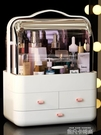 化妝包女便攜大容量透明防水韓國簡約網紅氣質護膚品收納盒手提箱 依凡卡時尚