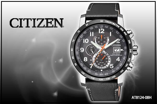 【時間道】[CITIZEN。星辰]帥性三眼數字刻度顯示腕錶/黑面黑皮(AT8124-08H)免運費
