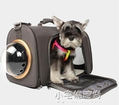 大號太空寵物艙包雙肩貓書包外出便攜貓包柯基帶貓咪狗包狗狗背包YXS 【快速出貨】