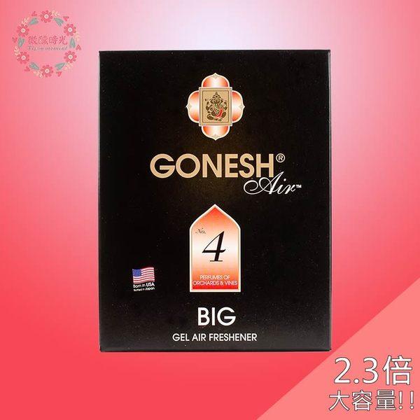 【GONESH】精油芳香大碟 / 空氣芳香膠 鼠尾草 SAGE 180g 日本製造【GO020】