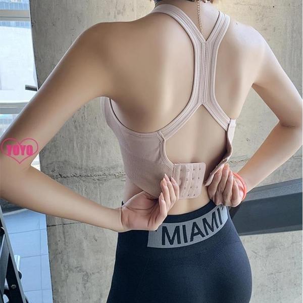 運動文胸 運動內衣女 防震 聚攏 文胸 速干 定型 防下垂 可外穿 瑜伽背心