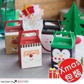 聖誕節手提方型包裝盒 蛋糕盒 禮品盒