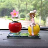 汽車香水擺件座式車載香水座男女卡通公仔可愛創意車用車內除異味【快速出貨八折一天】
