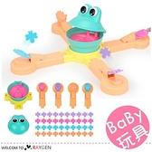 桌遊 趣味投射旋轉餵養青蛙大冒險 親子互動玩具