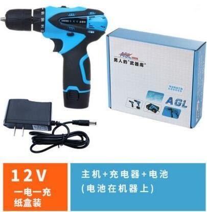 食尚玩家 21V無線鋰電鑽 充電式衝擊鑽 電動螺絲刀手槍電鑽 HJ12-2  21V塑箱一電