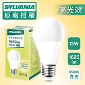 喜萬年SYLVANIA 13W LED高光效節能球泡光-買10送2白光6500K