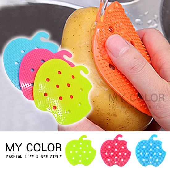 蔬果刷 刷子 清潔神器 清潔刷 矽膠刷 防滑墊 隔熱墊 軟毛刷 糖果色 蔬果清潔刷【M167】MY COLOR